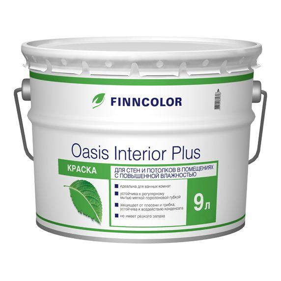 Finncolor Oasis Interior Plus